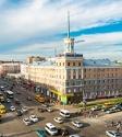 Приглашаем на пешеходные экскурсии по городу